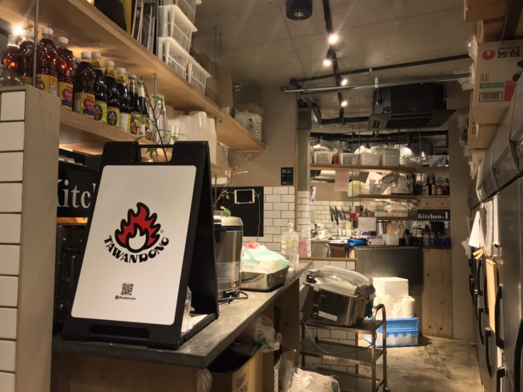 キッチンベース/KitchenBASE/クラウドキッチン/ゴーストレストランとは?Vol.012
