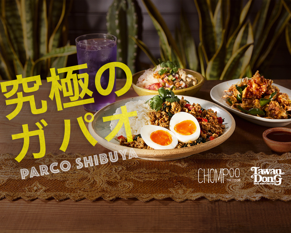 WE'RE RE-OPENING!「究極のガパオ Chompoo 渋谷 PARCO TAWANDONG Deli – Thai Holy Basil Chiken Rice Speciality 」by#twdkitchen